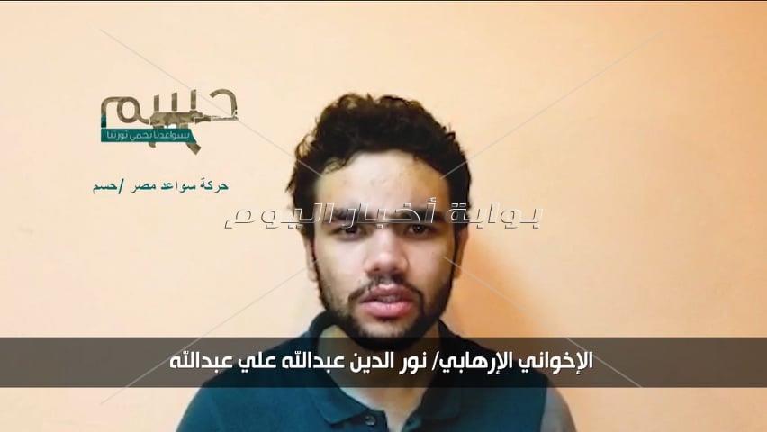 مقتل 5 كوادر من حركة حسم الإرهابية
