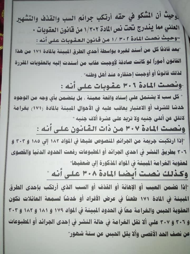 وليد منصور
