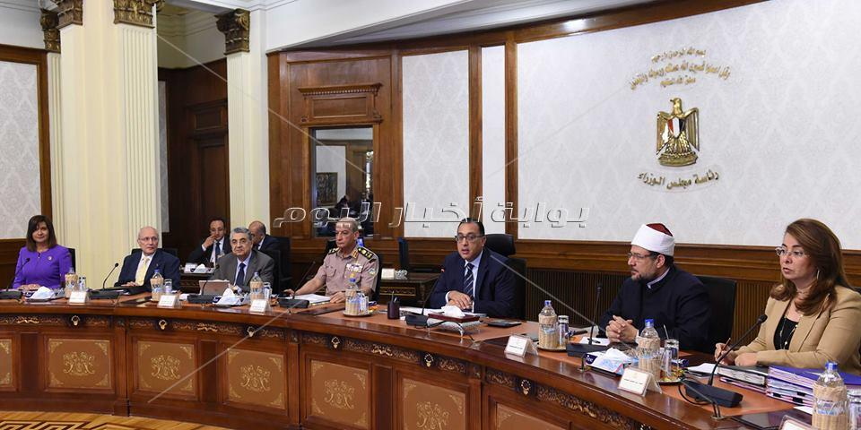 رئيس الوزراء يترأس إجتماع الحكومة الأسبوعي
