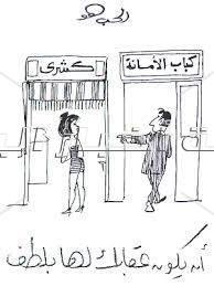 الحب هو لأحمد رجب