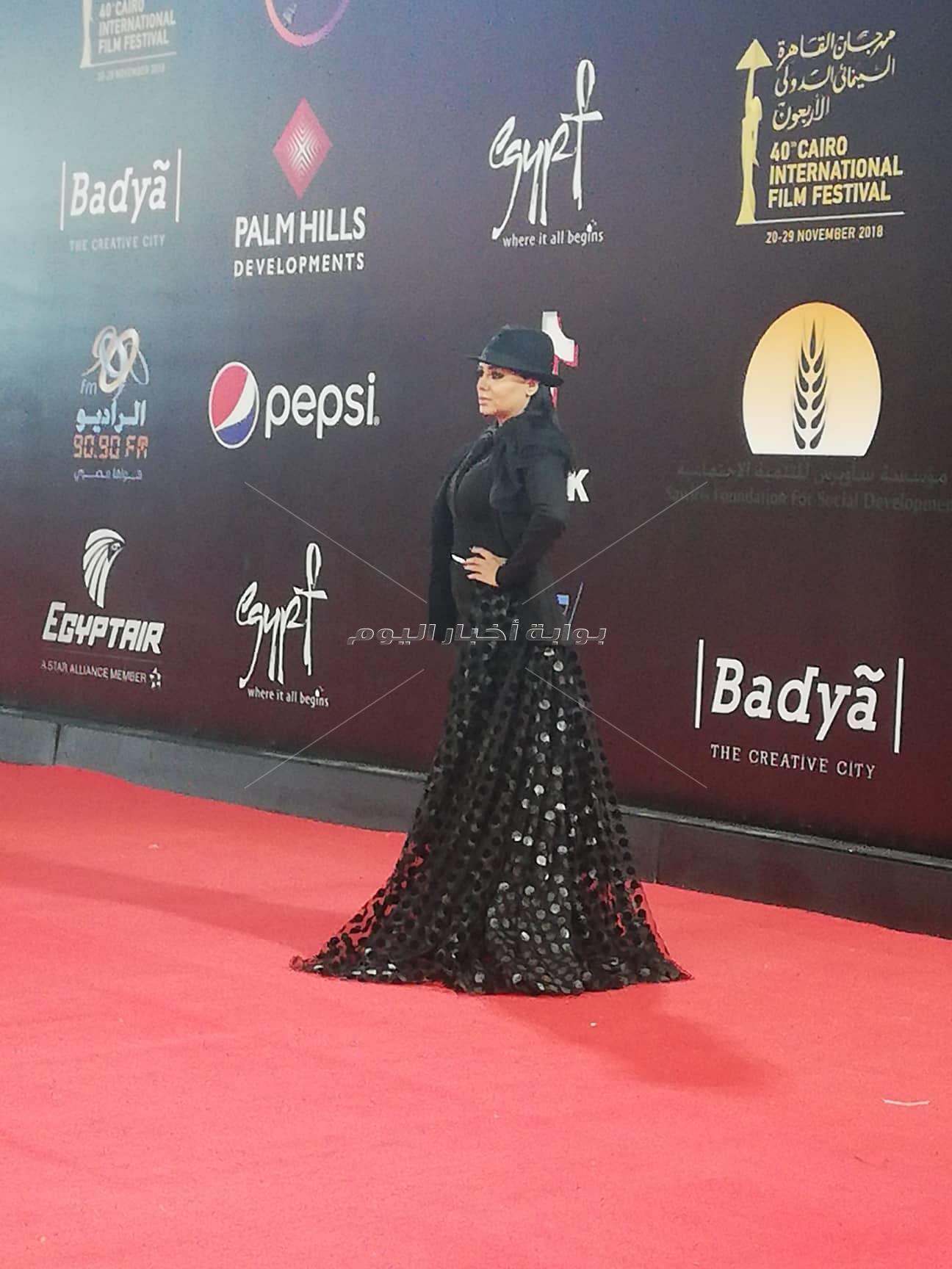 حفل افتتاح مهرجان القاهرة السينمائي الدولي