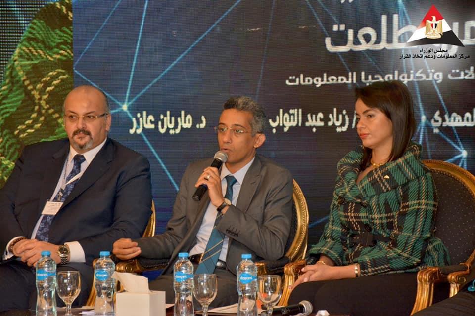مؤتمر قانون مكافحة جرائم تقنية المعلومات بين الواقع والتطبيق