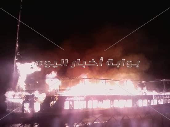 حريق في أحد المراكب المتوقفة بمرسي إسنا جنوب الاقصر