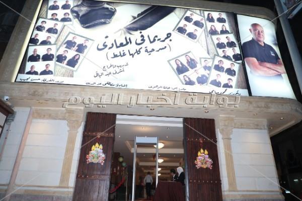فرقة أشرف عبدالباقي تحتفل بالعام الجديد بـ«مسرح الريحاني»