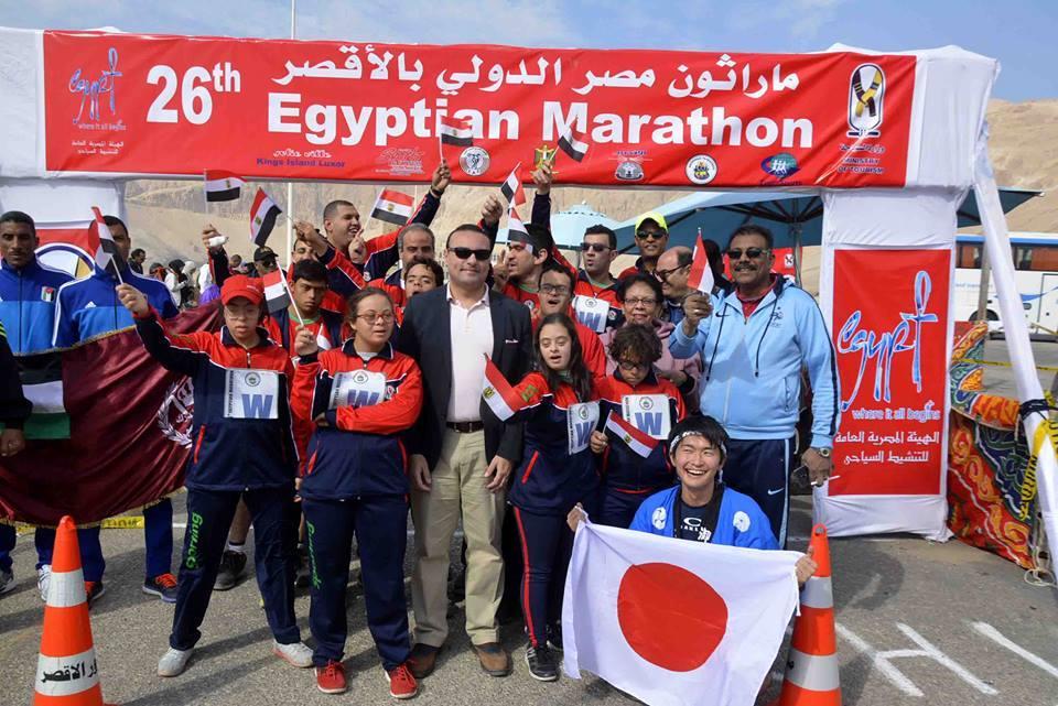 "انطلاق ماراثون مصر الدولي من امام معبد "" حتشبسوت """