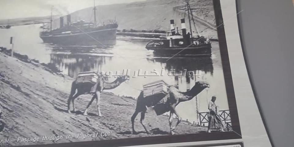 افتتاح معرض صور فوتوغرافية لقناة السويس من الحفر حتى ال?ن