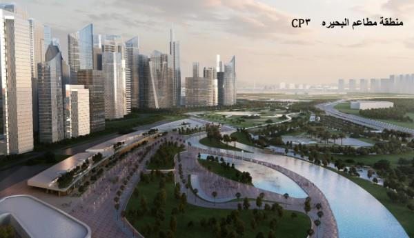 أكبر الحدائق حول العالم| معلومات عن مشروع «النهر الأخضر» بالعاصمة الإدارية الجديدة