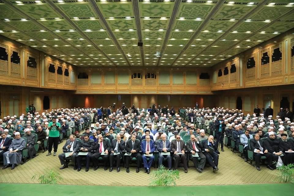 «أكاديمية الأزهر» تطلق إشارة البدء وتبدأ فعاليتها بتدريب أئمة من 20 دولة