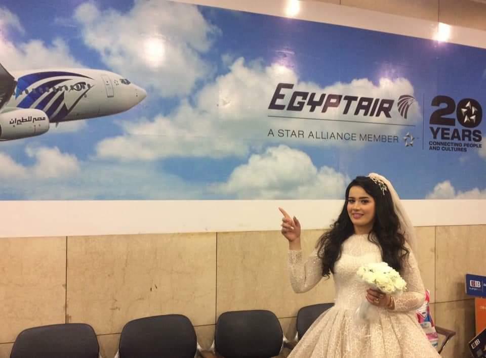 مصرللطيران تحتفي بعروسة ليلة زفافها في مطار القاهرة