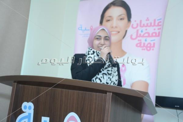 مايسة الهاشمي تدعم مريضات السرطان من مستشفى «بهية»