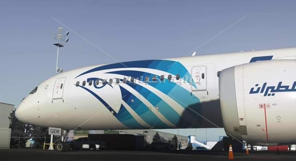 الصور الأولى لطائرة مصر للطيران الجديدة