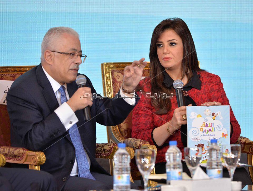 """""""جلسة تطوير التعليم..حكاية مصرية"""" بمؤتمر أخبار اليوم"""