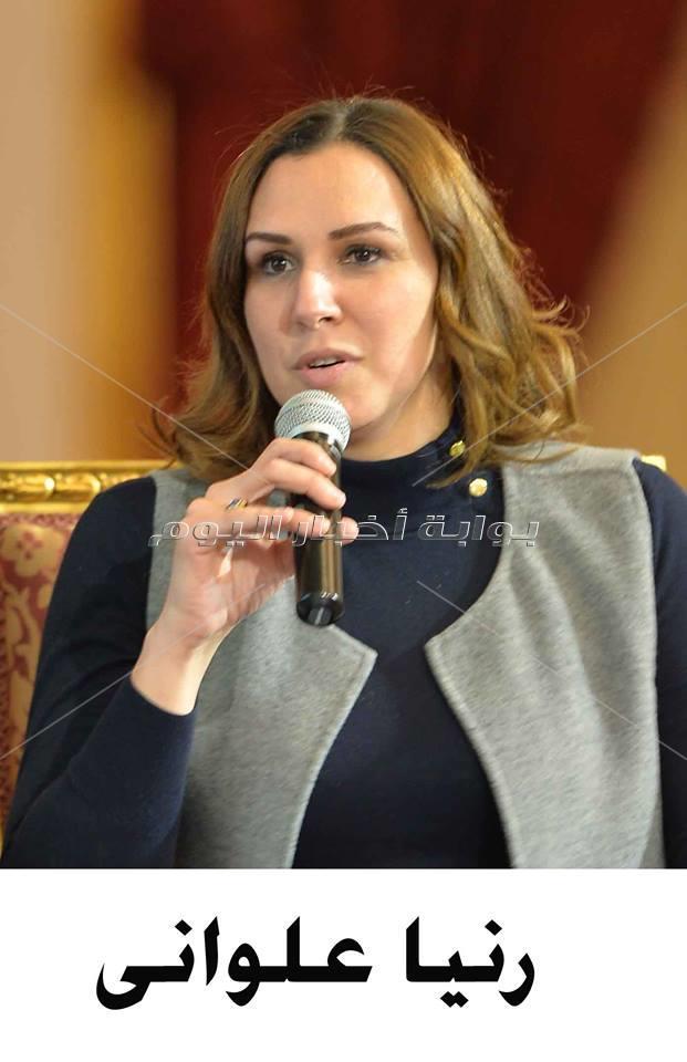 مؤتمر التعليم في مصر