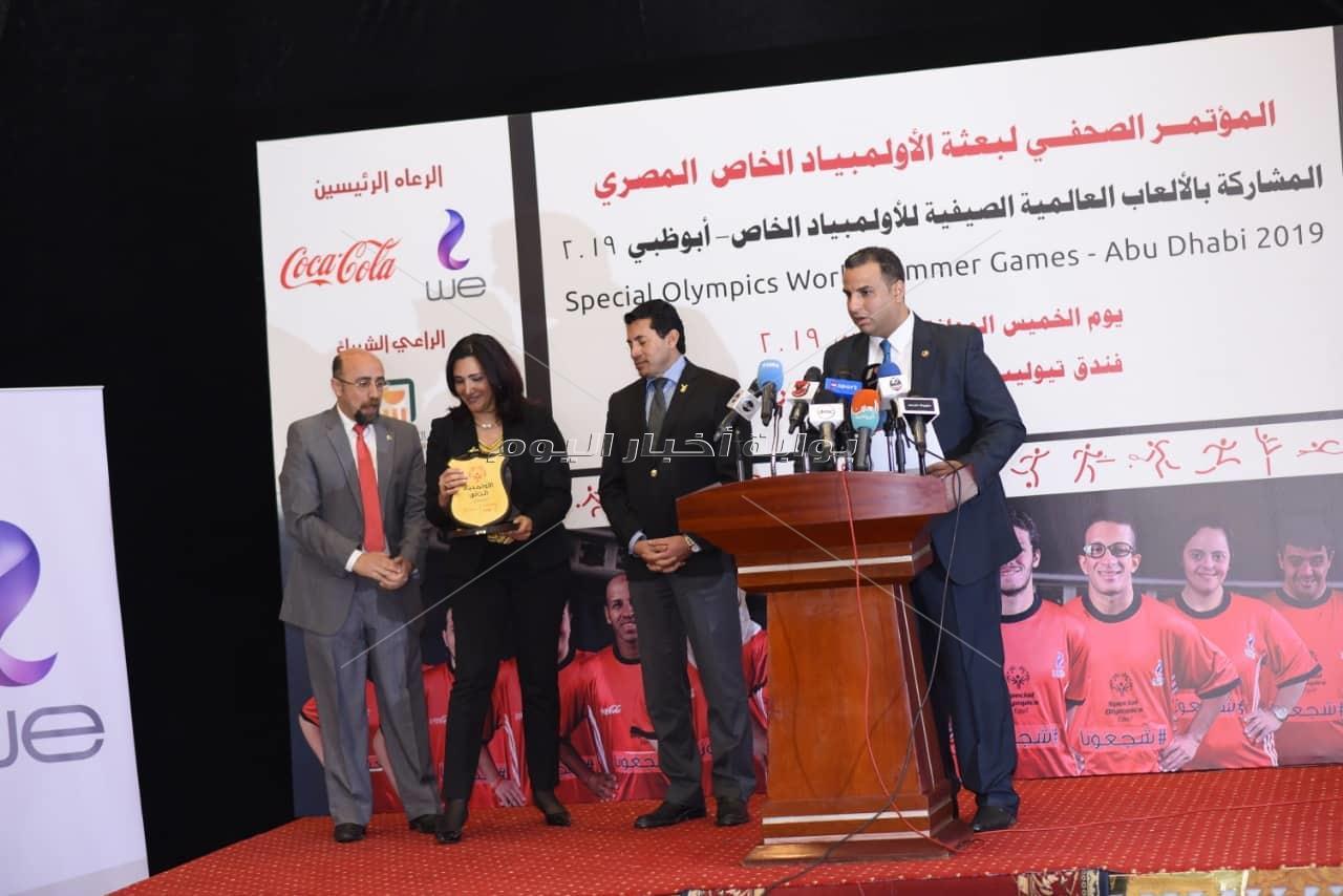وزير الرياضة يشهد مؤتمر دعم بعثة الأولمبياد الخاص المشاركة بالألعاب العالمية