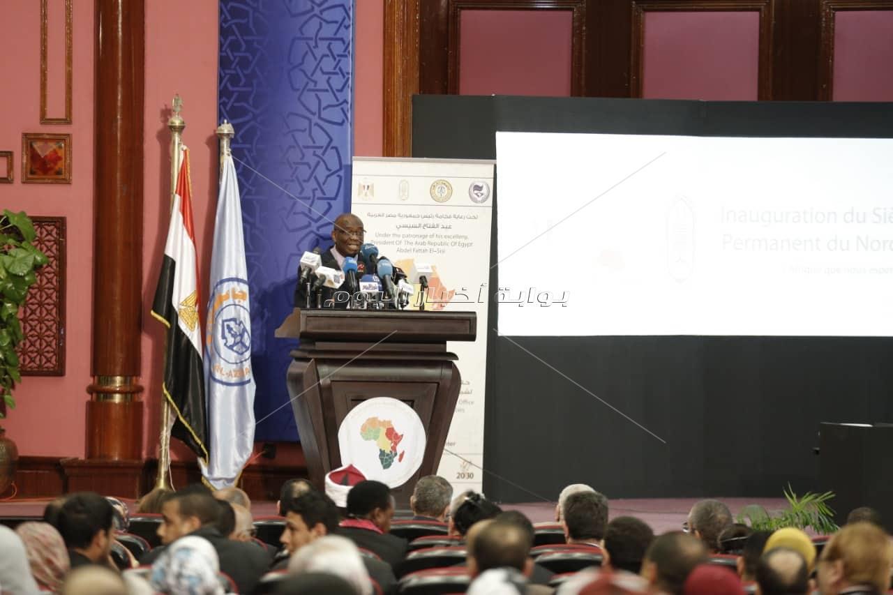 حفل تدشين المقر الإقليمي لاتحاد الجامعات الإفريقية