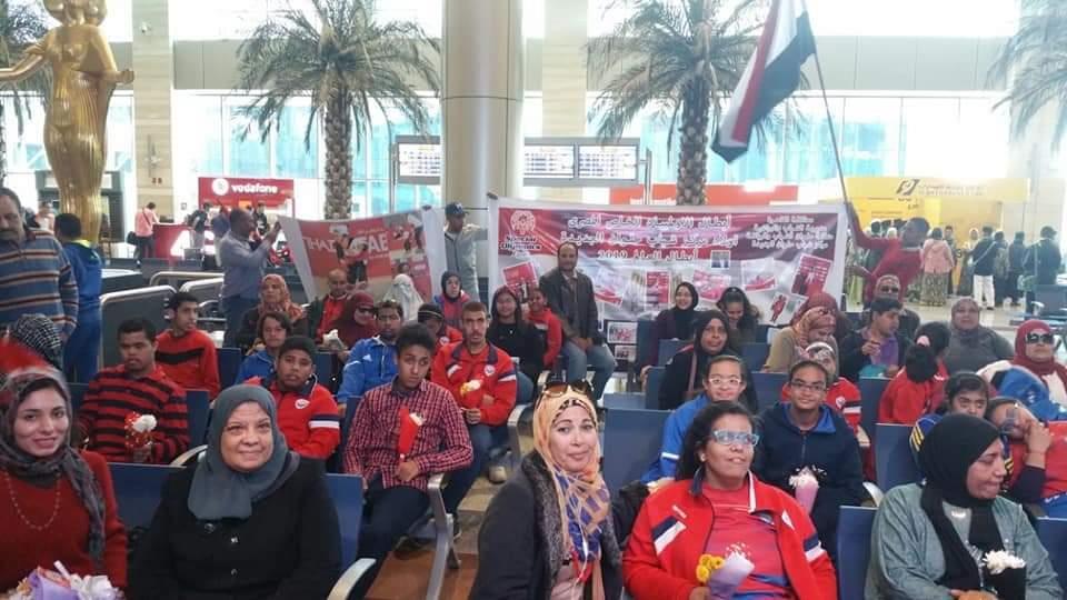 بعثة الاولمبياد الخاص تصل القاهرة بعد الحصول على 81 ميدالية في بطولة ابوظبي