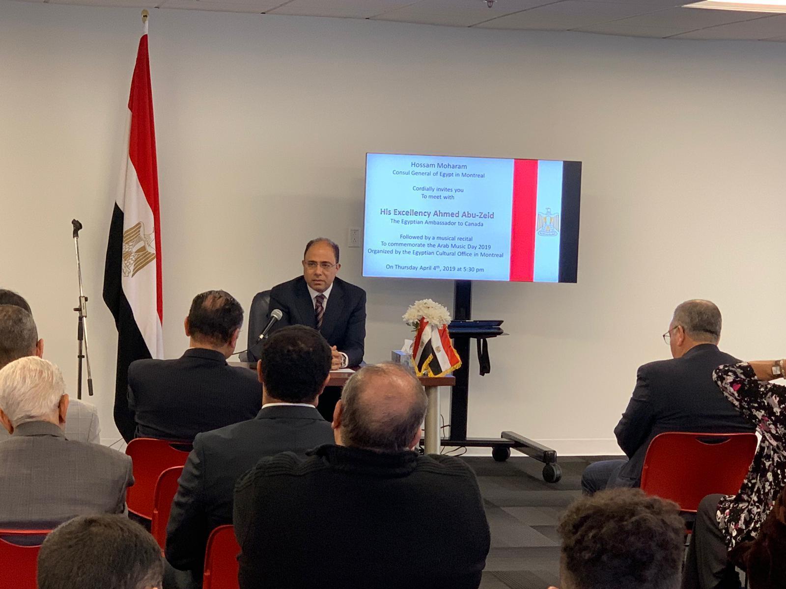 سفير مصر في كندا يعقد لقاءا موسعاً مع رموز الجالية في مدينة مونتريال
