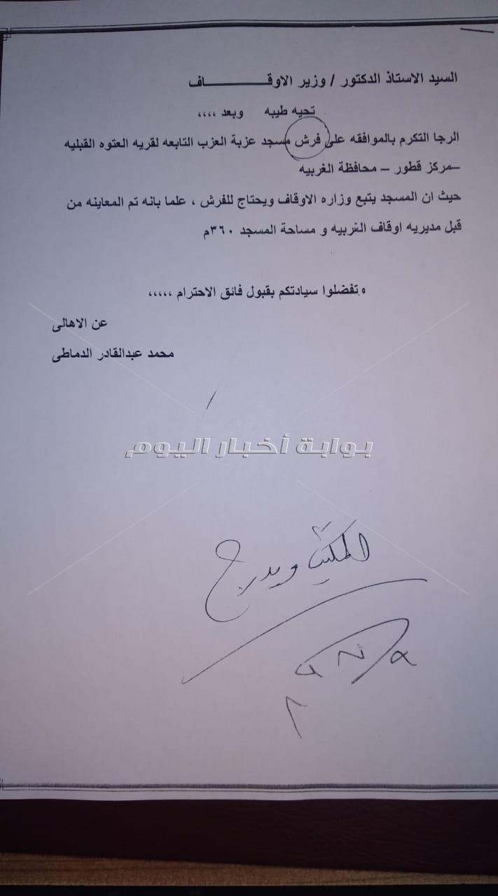 أهالي عزبة العزب: نصلي في مسجد مفروش شكاير مشمع