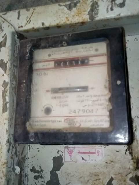 فاتورة كهرباء