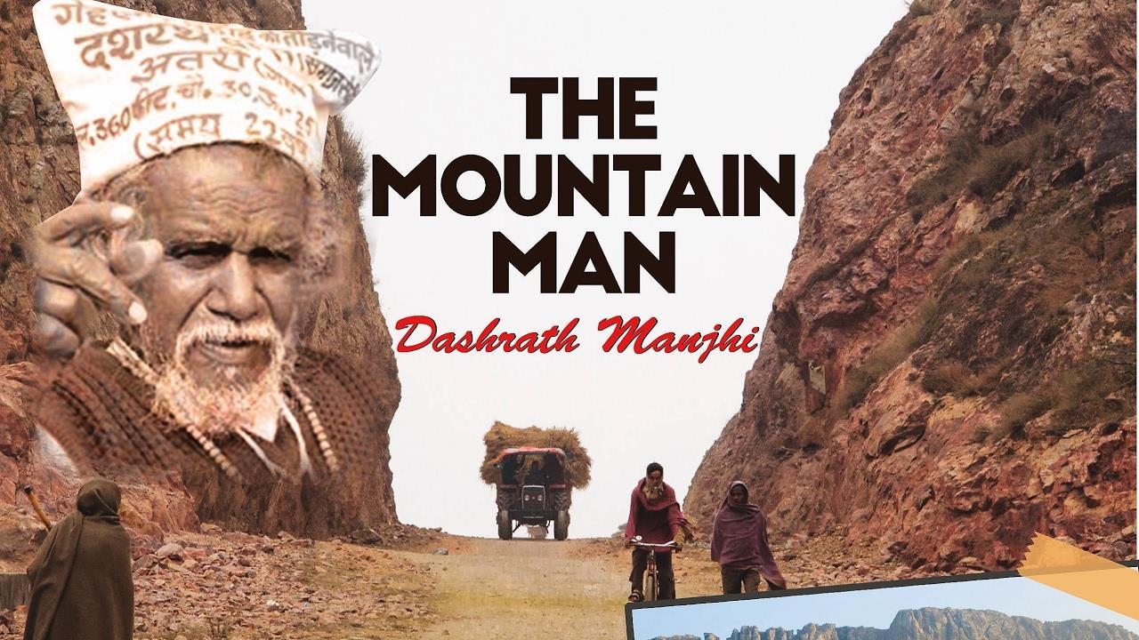 انشقاق الجبل