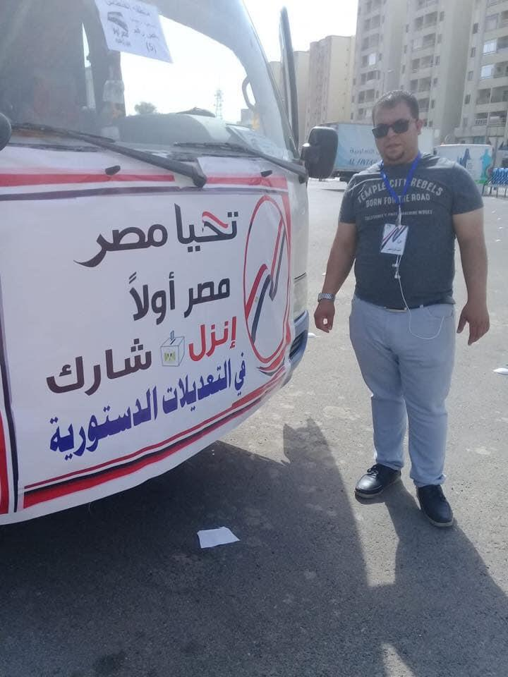 توافد المصريون بأبو ظبي للمشاركة في استفتاء التعديلات الدستورية