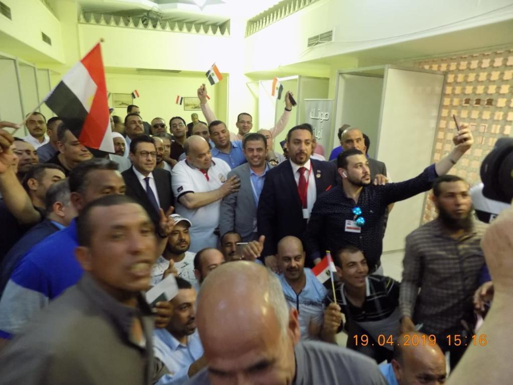 تصويت المصريين برومانيا