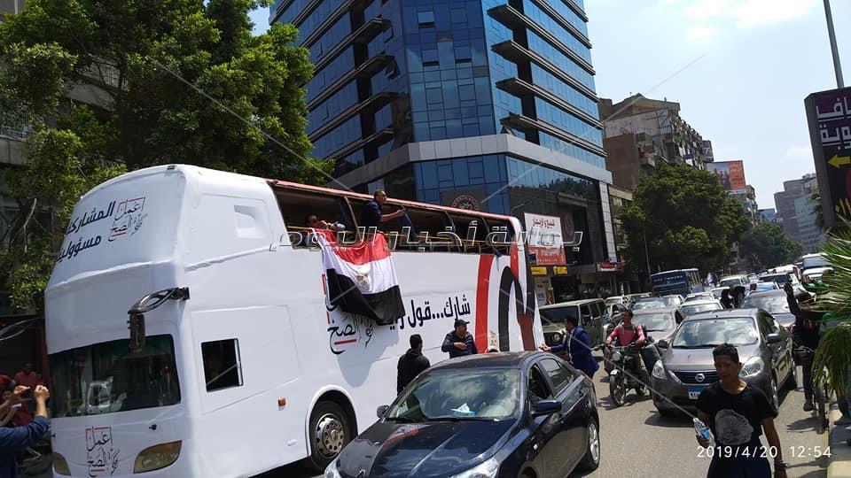 حكيم يدعو بالمشاركة بالتعديلات الدستورية بالطفطف