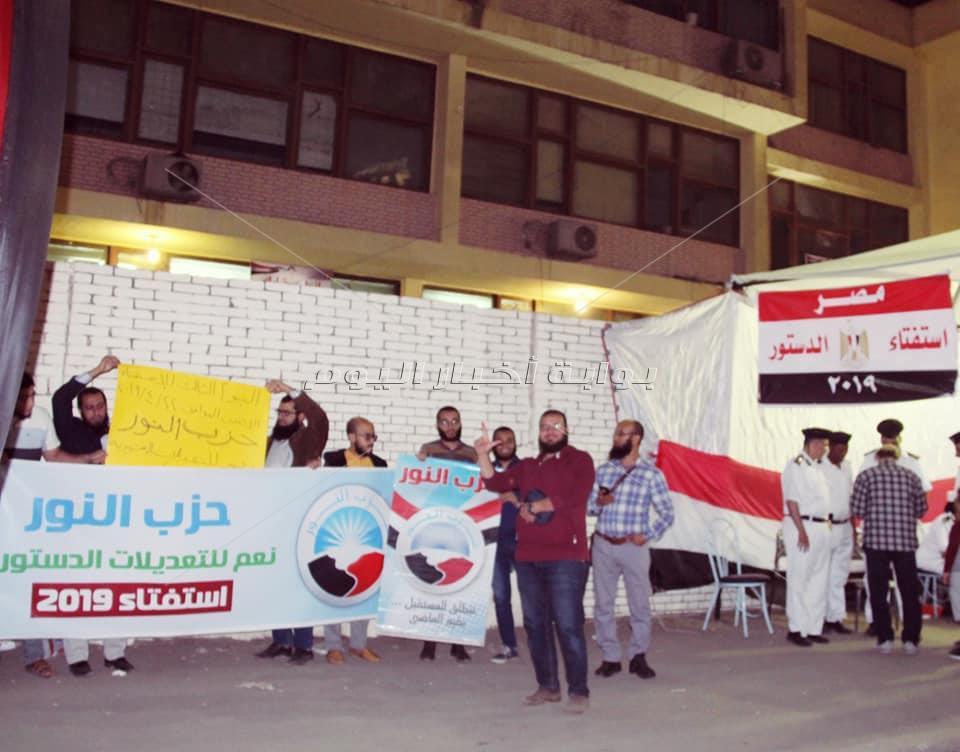 حزب النور يرفع لافتات نعم للتعديلات الدستورية