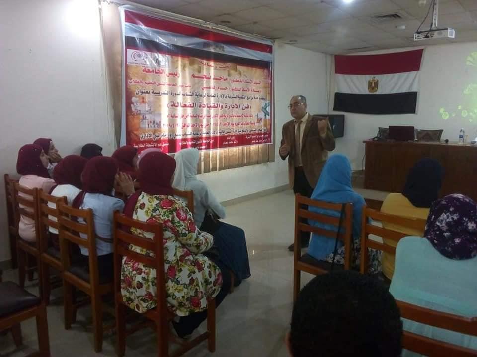 ختام فعاليات الدورة التدريبية بجامعة حلوان