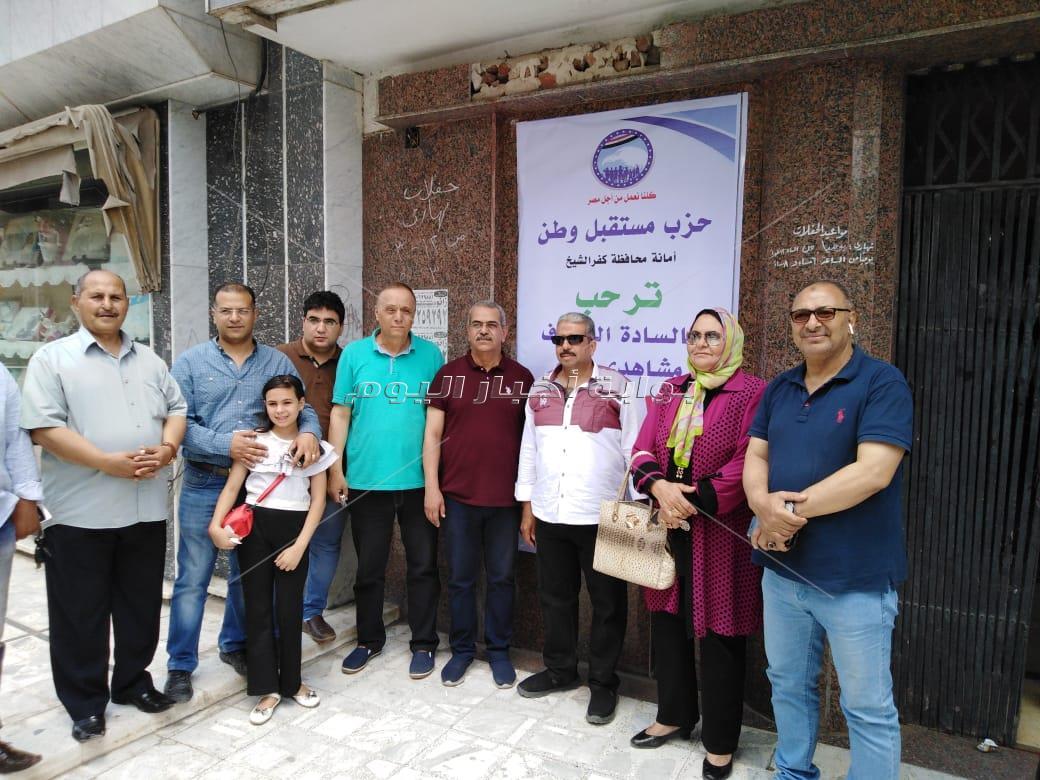 اقبال كبير من اعضاء مستقبل وطن لمشاهدة فيلم الممر بكفر الشيخ