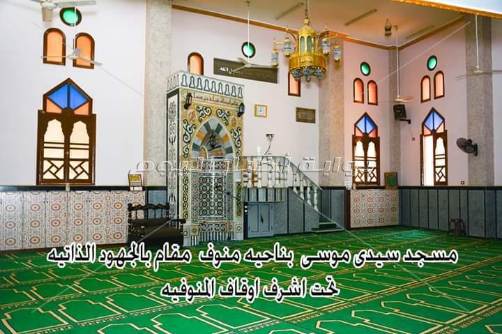 تجديد  10 مساجد باوقاف المنوفيه