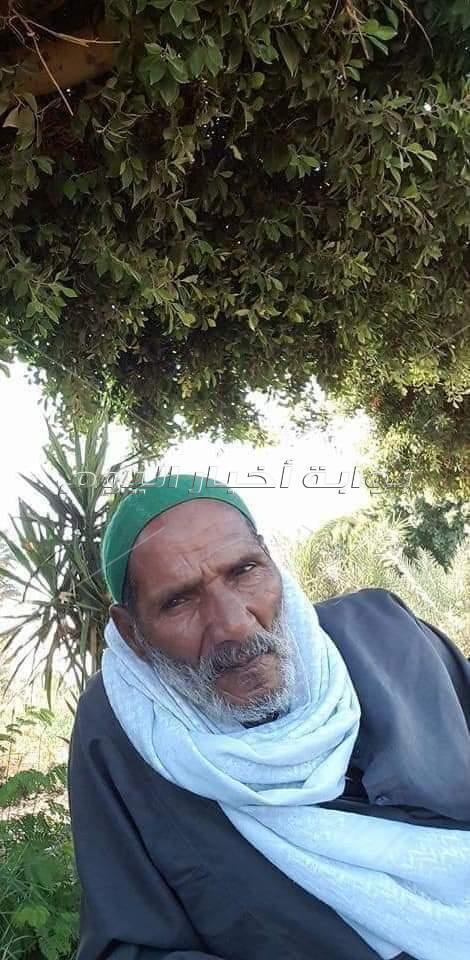 الشيخ كمال