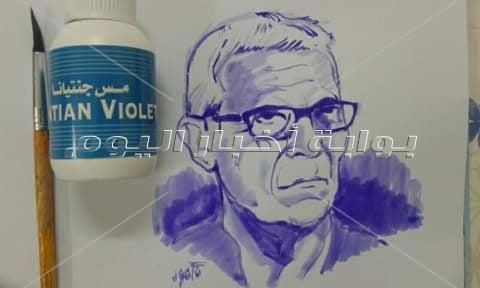 الرسم بالأدوية
