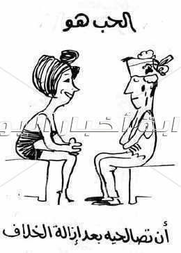 «الحب هو» .. أول كوميكس بريشة التؤمان «أحمد رجب ومصطفى حسين»