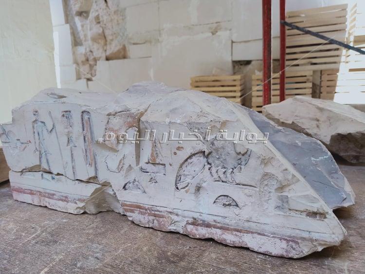 مقبرة كاراكامون