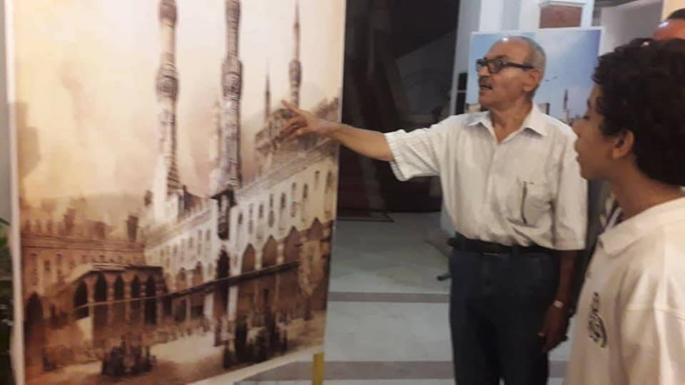اليوم العالمي للفن الإسلامي