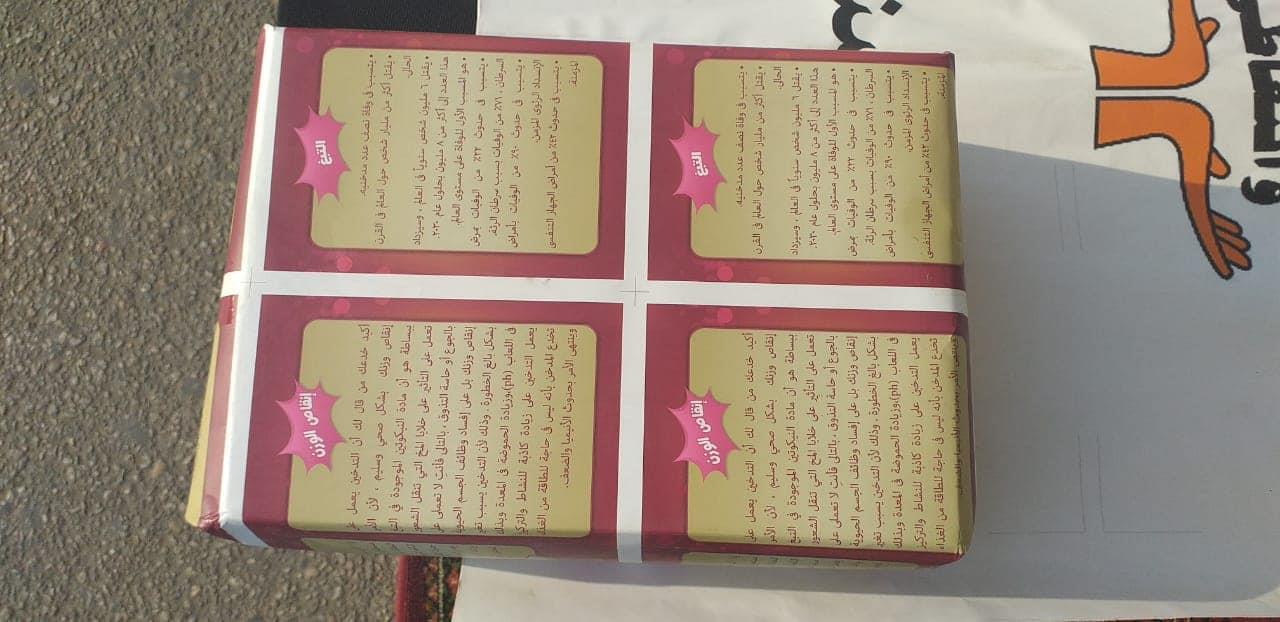 بالصور ....جامعة عين شمس تتزين استعدادا لاستقبال العام الجامعي الجديد