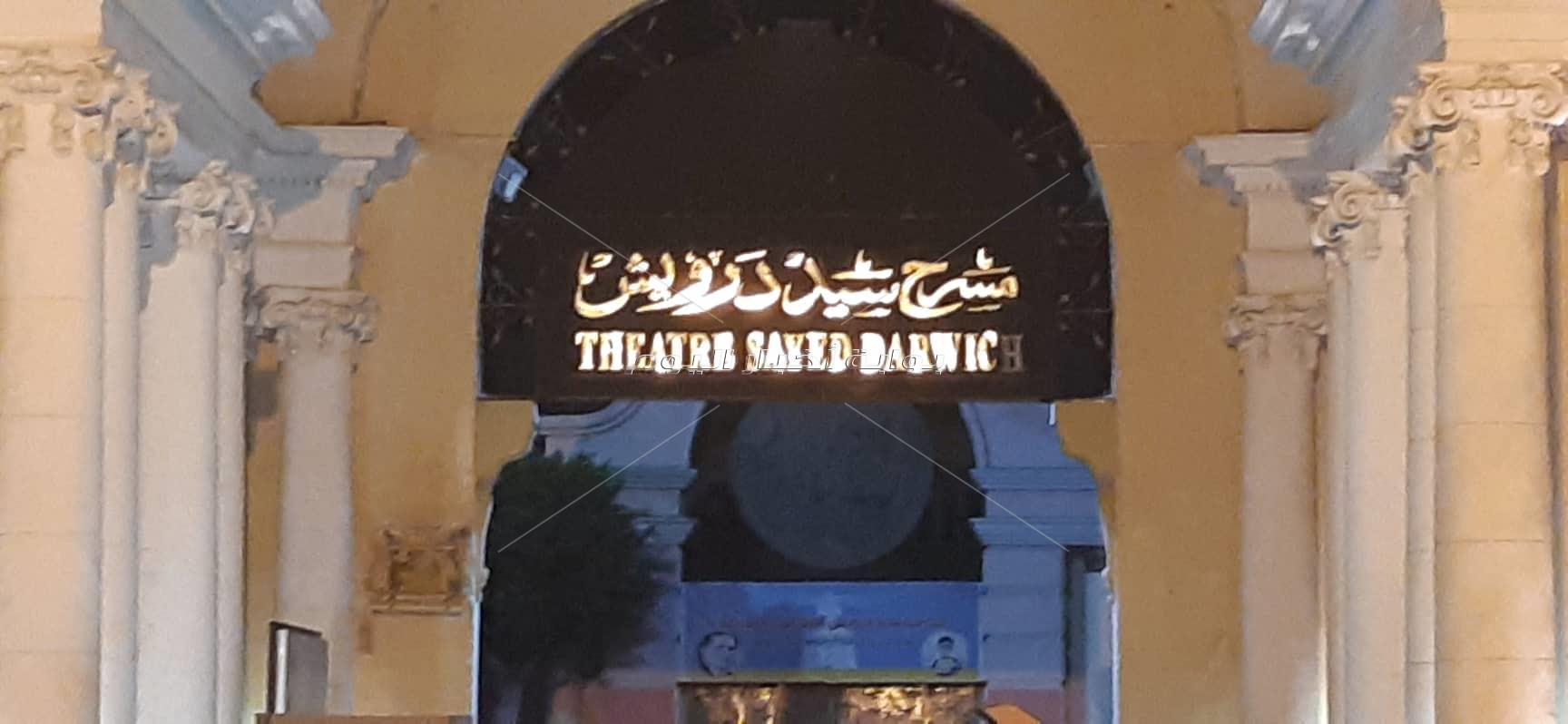 التجهيزات النهائية لافتتاح مهرجان الاسكندرية السينمائي