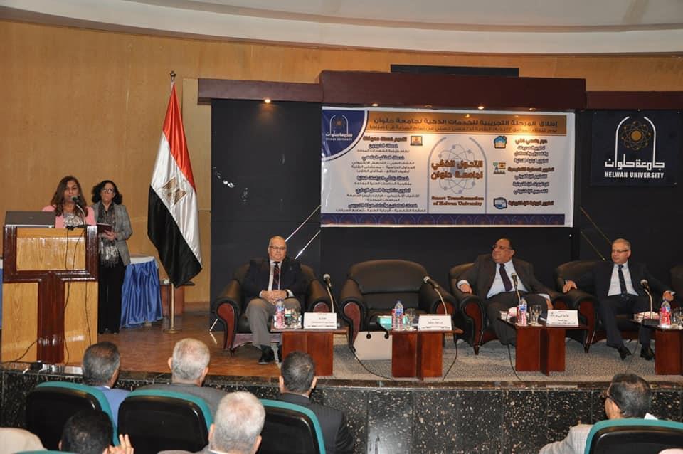 جامعة حلوان تنظم ندوة حرب أكتوبر وطن وانتماء