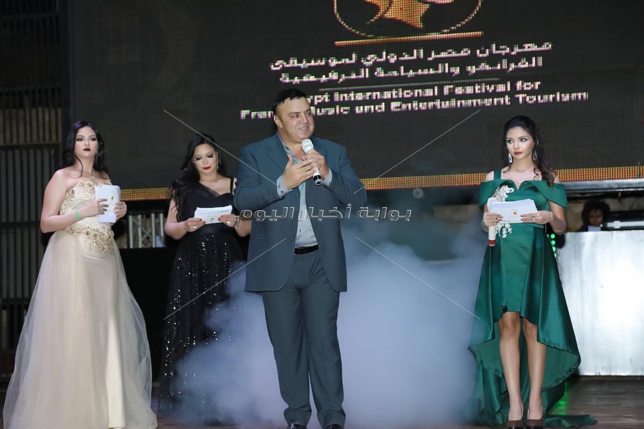 افتتاح مهرجان مصر الدولي لموسيقى الفرانكو بشرم الشيخ
