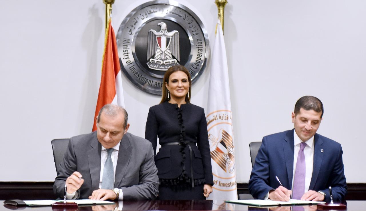 توقيع بروتوكول تعاون بين الهيئة العامة للاستثمار والبنك الأهلي لتنمية المناطق الحرة