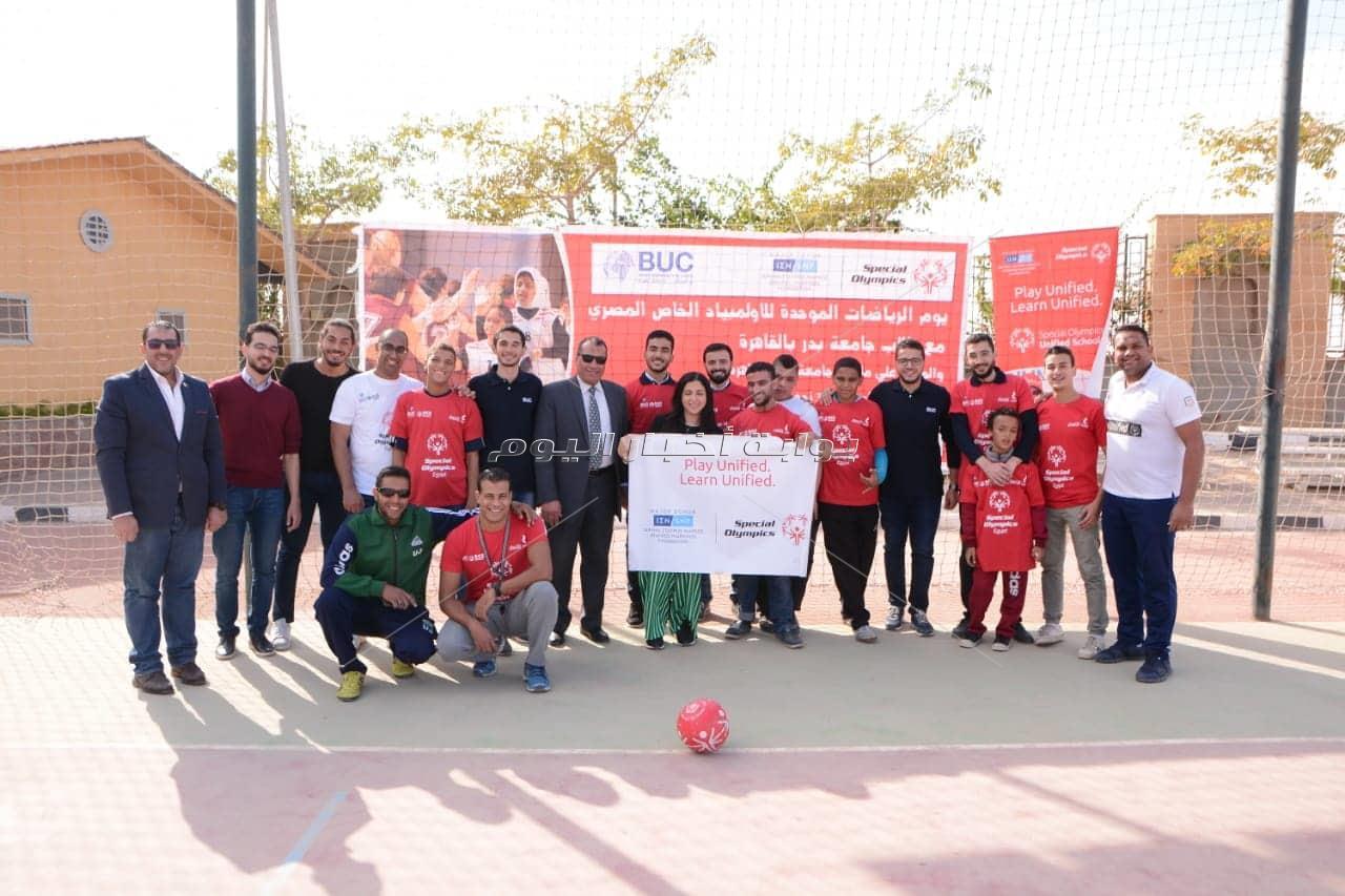 ملتقي شامل للاولمبياد الخاص المصري بجامعة بدر للتوعية بالمدارس والجامعات الموحدة