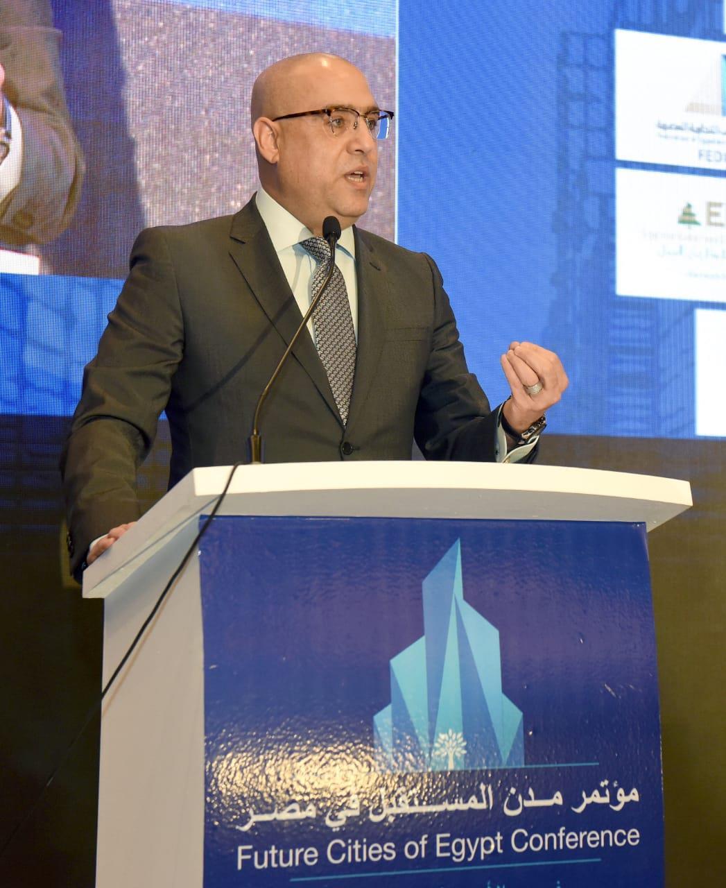 وزيرة الاستثمار والتعاون الدولى تفتتح مؤتمر مدن المستقبل فى مصر