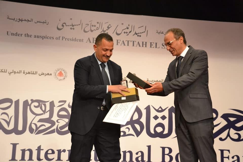 الحاج علي يعلن أسماء الكتب الفائزة بمعرض الكتاب 51