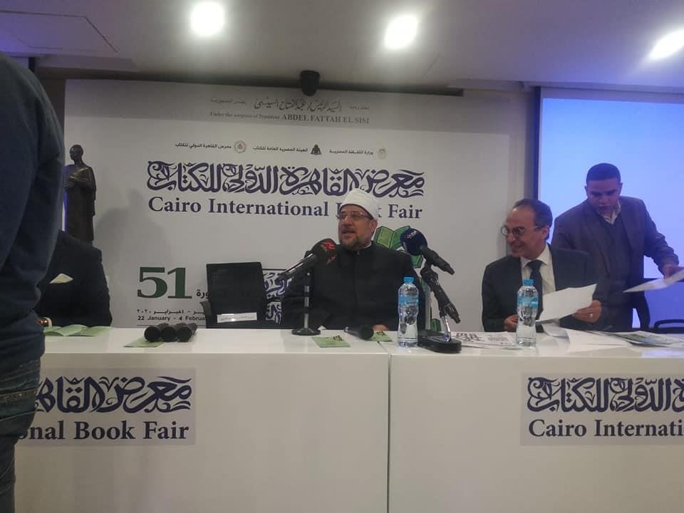 الحاج علي ينيب عن وزير الثقافة في ندوة اطلاق مشروع رؤية