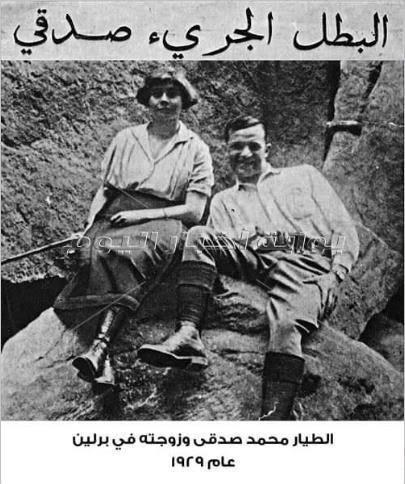 أول طيار مصري