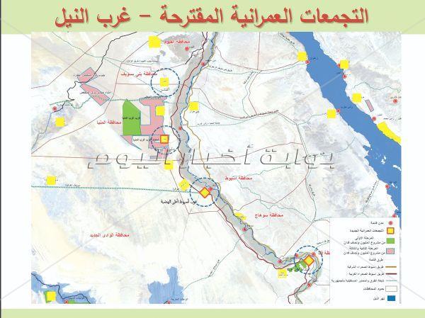 العمران يدب في صحاري مصر.. والمحافظات تدخل عصر مدن الجيل الرابع