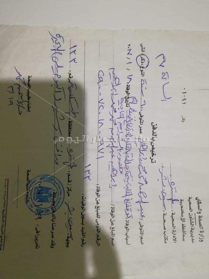 أرملة بالإسكندرية تستغيث لإنقاذ ابنها ذوي الاحتياجات الخاصة