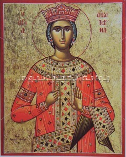 « سانت كاترين» عذّبها الرومان بالإسكندرية وعثر على رفاتها بسيناء وحفظها أشهر أديرة العالم