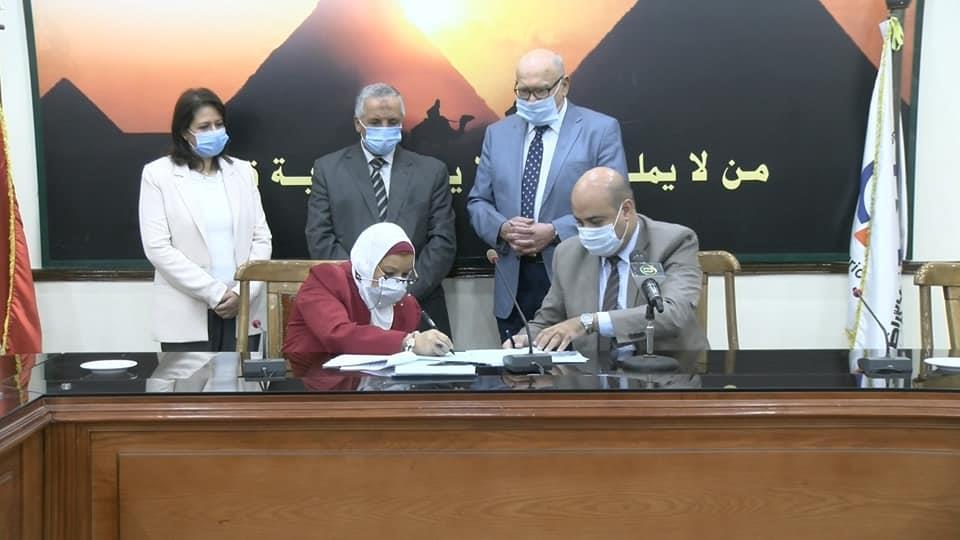 توقيع بروتوكول تعاون بين هيئة سلامة الغذاء